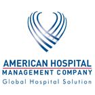 الشركة الأمريكية لإدارة المستشفيات