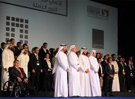 شركة اندكس القابضة ثالث أفضل شركة من ضمن أبرز 100 شركة في دبي لعام 2013